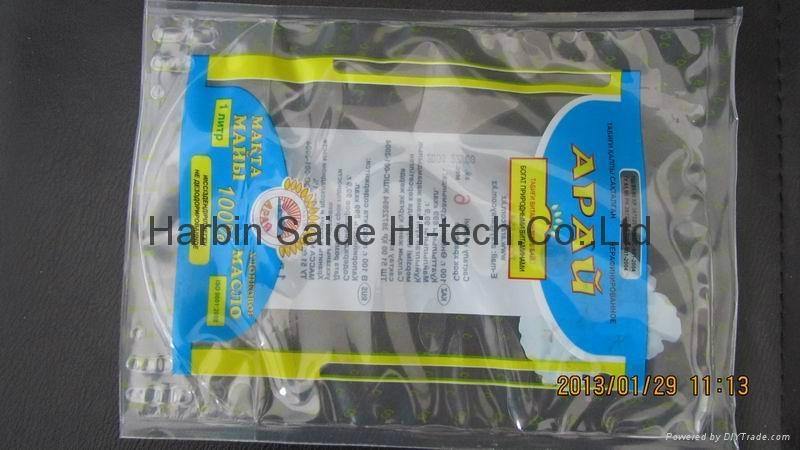 袋裝水生產線 3