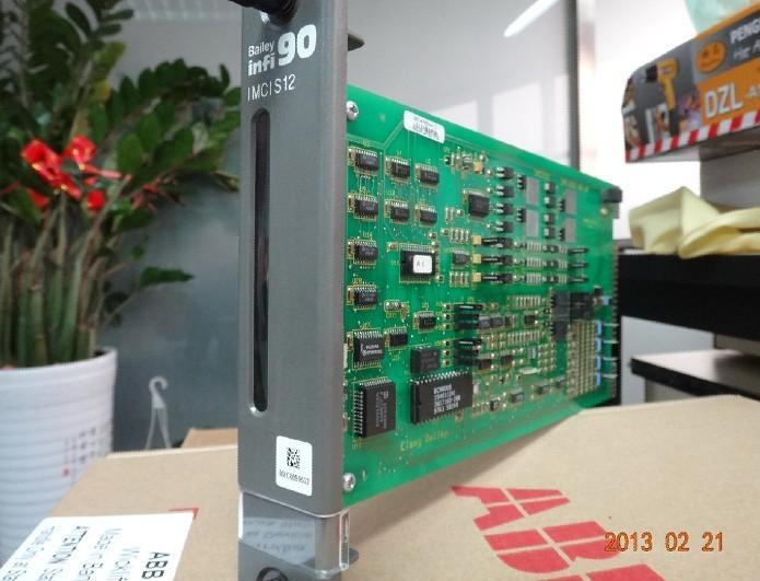 ABB DAI01  DAI02  DAI03  DAI04  DAI05  DAO01  DCO01  DLM01  DLM02 DCP02  DCP10