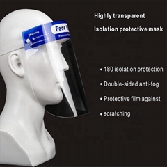disposable anti fog dust isolation face shield