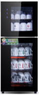 disinfection cabinet baby currency disinfecting cabinet 1