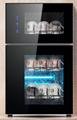 tempered glass door disinfection cabinet