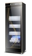 ultraviolet light disinfection cabinet ultraviolet disinfection cabinet 1