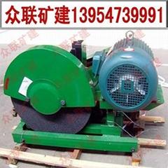 SQ-500型砂輪切割機