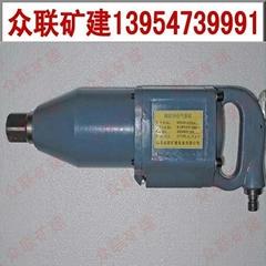BE56儲能式氣扳機