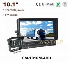 7inch AHD Monitor