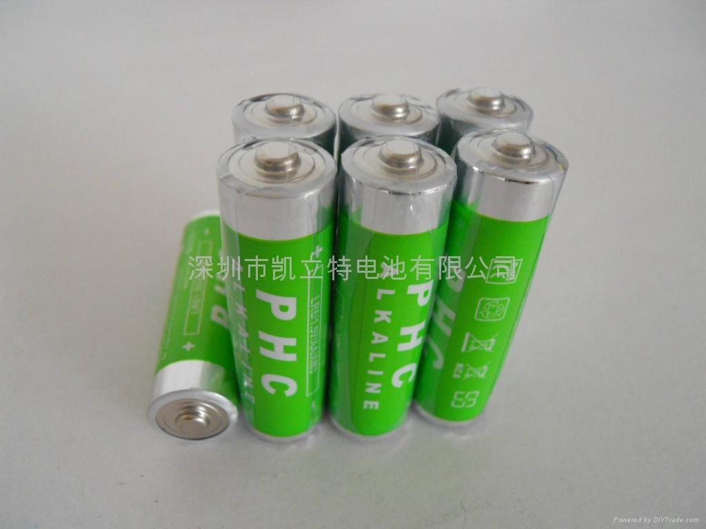 7号电池 1