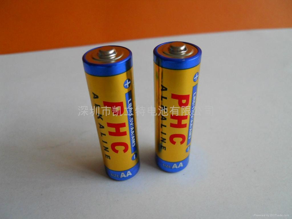 5号电池 1