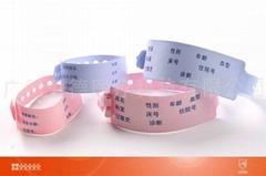 愛德標識一次性醫用患者手寫型薄膜識別腕帶PVC400