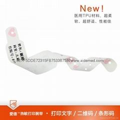 超柔軟型醫用條碼識別腕帶SK10B-T-嬰幼儿-白色