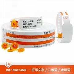 醫用條碼打印腕帶-SK10C-儿童橙色