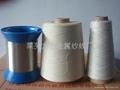 棉加不鏽鋼絲合股紗 1
