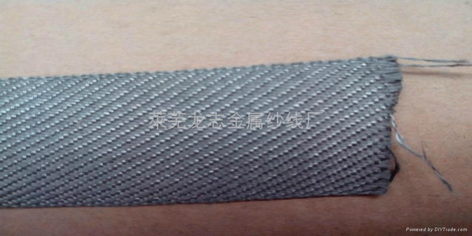 不鏽鋼纖維織帶 1