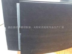 卡扣聚氨酯模切胶垫