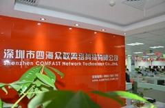 Shenzhen Four Seas Global Link Network Technology Co., Ltd.