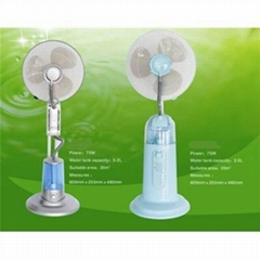 Humidifier Fan humidification fans home cooler fan desuperheater fan misting fan