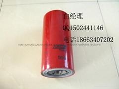 濟柴16V機油濾芯6016.18.10A