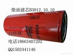 B3012.10.10济柴柴油滤芯