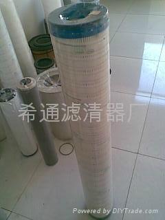 北京颇尔滤油车 4