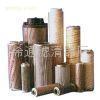 北京颇尔液压滤芯 4