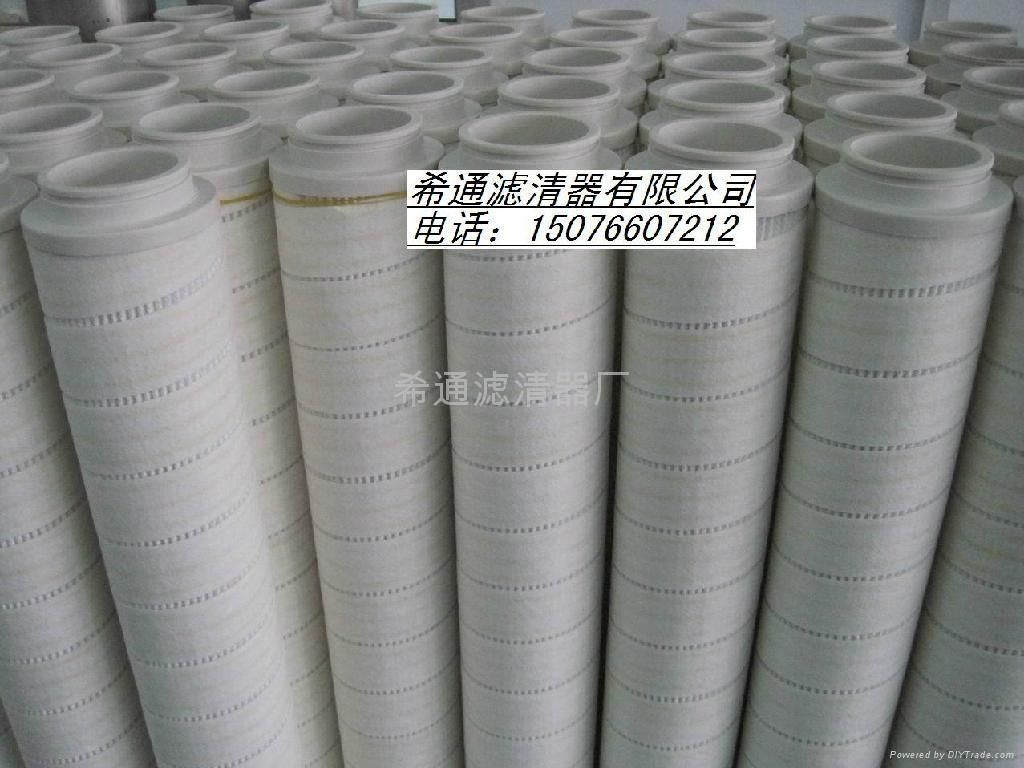 北京颇尔滤芯 2