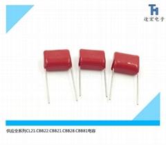 直消CBB金屬膜電容115J400VP20,腳距20mm.有品質保証