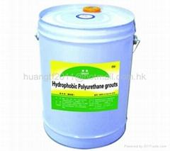 Polyurethane Water Stop Foam