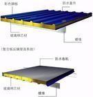 铝箔玻璃棉毡 2