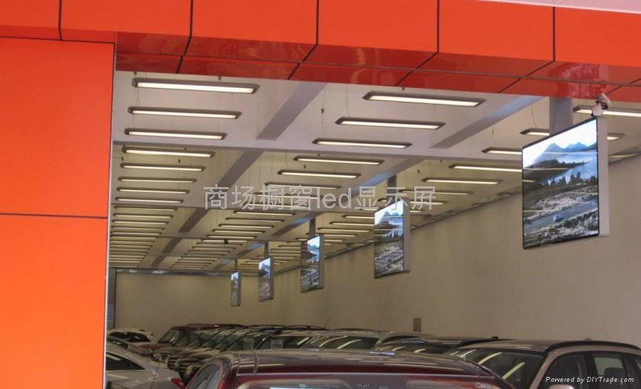 商場櫥窗led顯示屏 1