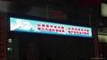 P10全彩門頭LED顯示屏