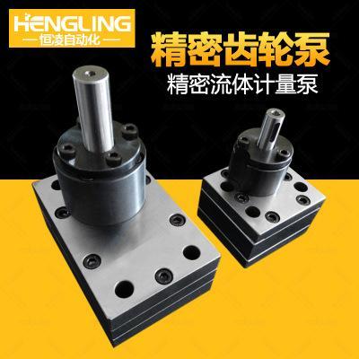 灌胶机齿轮泵 1
