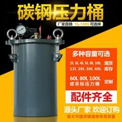 点胶碳钢压力桶