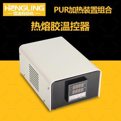 熱熔膠加熱頭溫控器 1