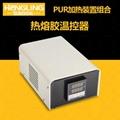熱熔膠加熱頭溫控器