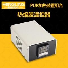 热熔胶加热头温控器