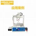 熱熔膠加熱頭溫控器 2