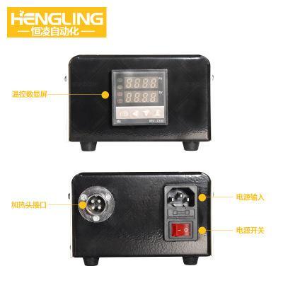 熱熔膠加熱頭溫控器 4