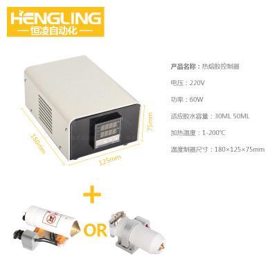 熱熔膠加熱頭溫控器 5