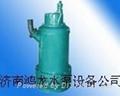 耐高温316不锈钢排污泵 5