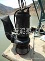 四川通江船用抽沙泵