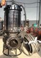 选矿废渣泥砂泵