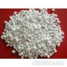 環保塑膠填充母粒