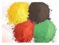 环保涂料油漆油墨色粉 1