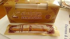 Best Quality Miswak/Sewak Us Sunnah With