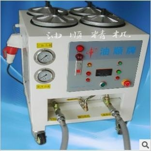 精密濾油機  1
