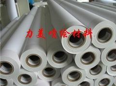 防水背膠布個性打印壁布