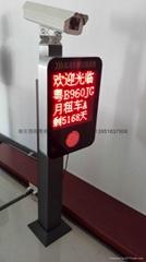南京脫機型高清車牌識別收費系統