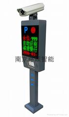 南京豪华版车牌识别一体机收费系统