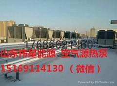 Low price supply solar energy project