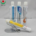 Meical packaging tube