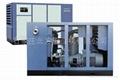 直销供应永磁变频螺杆式空压机